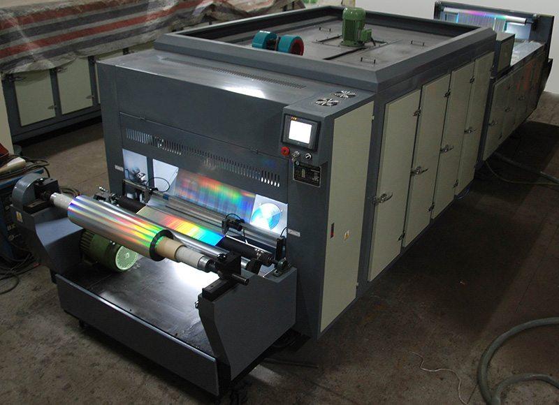 Hologram-machine-AV-asset-disposition